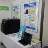 『農研機構様の展示会に参加しました。』の画像
