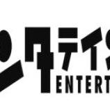 『【乃木坂46】毎年恒例!!『日経エンタテインメント!』表紙掲載メンバーが決定!!!』の画像