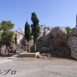 『ギリシャ アテネ旅行記10 ローマン・アゴラとアドリアノスの図書館』の画像