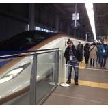 『新幹線と歌舞伎と』の画像