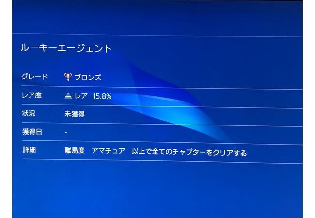 PS4「バイオハザード6」クリア率、とんでもないことになるwwww