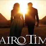 『心に沁みる静かな時間とカイロの喧騒『カイロタイム』』の画像