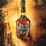 『【ヘネシー V.S リミテッド エディション2018 BY ヴィールス】限定コラボレーションボトルが誕生!』の画像