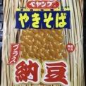 パッケージのインパクトに目を奪われて思わず買ってしまったカップ麺――ペヤングソースやきそばプラス納豆