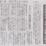 jinnsei-okinaのblog