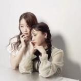 『[イコラブ] SCawaii! 特別編集『=LOVE FASHION&BEAUTY BOOK』オフショット動画②を公開…』の画像