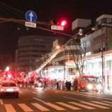 『【火災速報】鍛治通り沿いの雑居ビルで火災が発生した模様。2018/4/1(日) 21:50現在、鍛治町通りが通行止めに - 浜松市中区鍛冶町』の画像