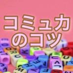 鈴木一弘オフィシャルブログ