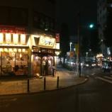 『浜松駅の南にあったモスバーガー跡地はレモンサワー推しの大衆ビストロ「ジモン」になったみたい - 中区砂山町』の画像