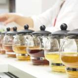 『漢方素材で作る薬膳茶を楽しむセミナー終了しました♪』の画像