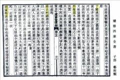 韓国古代史の第1級資料が見つかったニダ  題記「倭の属国 新羅」  <丶`∀´>…