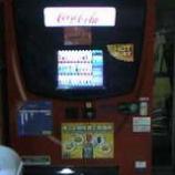 『(福岡)液晶表示の自動販売機』の画像