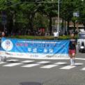 2013年横浜開港記念みなと祭国際仮装行列第61回ザよこはまパレード その57(平成~未来)