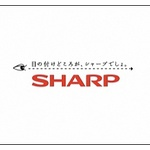 政府産業革新機構、シャープ本体買収で大筋合意