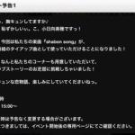 【デレステ】イベント「LIVE Parade」開催予告【追記】