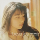 『forever you/ZARD』の画像