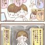 鬼滅の刃 無限列車編を観てきたよ!