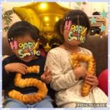 『5歳、7歳パンのつくレポと、他、生徒さんが送ってくださった写真』の画像