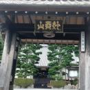 兵庫県丹波篠山市15 本経寺