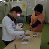 『豆まき&恵方巻!』の画像