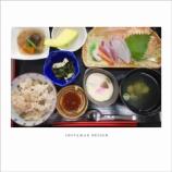 『今日の栗林公園昼食(山菜と筍の混ぜご飯)』の画像