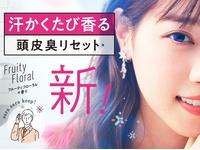 【元乃木坂46】西野七瀬の新CM公開キタ━━━(゚∀゚)━━━!