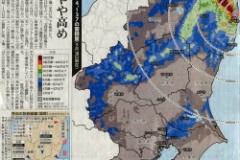 """首都圏で福島・チェルノブイリをはるかに超えるすさまじい高線量の""""スーパーホットスポット""""続々登場"""