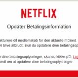 『フィッシングメールが流行?今度は「Netflix」に登録していないのにアカウント停止とか!』の画像