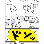 クロネコスタジオのイラスト&4コマ漫画ブログ