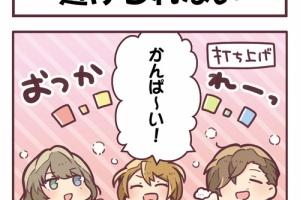 【ポプマス】ポプマスまんが第27話 『避けられない』公開中!