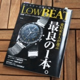 『『Low BEAT(ロービート) No.16』・・・雑誌掲載情報』の画像