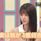 『【乃木坂46】松村沙友理さん、後輩に圧倒的負担をかけてしまうwwwwww』の画像