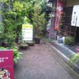 『京町屋でタイ料理ランチ~【佛沙羅館 (ブッサラカン)】』の画像