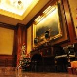『クリスマスパーティー2012』の画像