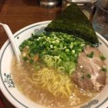 『【ラーメン屋】塩ラーメン - 東京とんこつとんとら@狭山』の画像