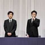『TOKIO記者会見 ホテルニューオオタニ 取材陣の配置』の画像