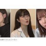 『【乃木坂46】滲み出る愛・・・中田花奈『世界中の隣人よ』MVで着ていた服が・・・』の画像