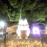 『しっぺいくんもガッツリとライトアップ!磐田駅の北口広場のイルミネーションが10月27日(金)よりスタート』の画像