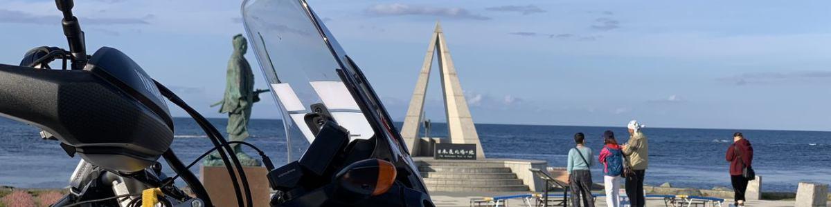 虎山円光のオートバイ日記 イメージ画像