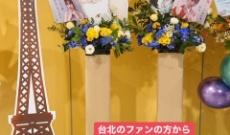 【乃木坂46】山下美月が台北ライブの後に向かった先が…