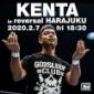 【2月7日(金)開催!】  渋谷・reversal HARA...