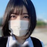『【乃木坂46】新4期生 林瑠奈さん、やらかす・・・』の画像