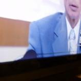 『悲しき液晶TV』の画像