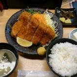 『越後湯沢での日帰りスキーをお得に美味しく堪能してきた』の画像