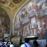 『イタリア ローマ旅行記10 ヴァチカン美術館が凄すぎる!(後編) システィーナ礼拝堂が死ぬまでに一度は見ないとダメです。』の画像