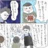 いちご大福〜オススメお取り寄せ③〜