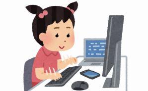 プログラミング教育について言いたい