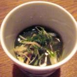 『富士酢プレミアムを使う店がまた増えました 恵比寿・魚豆根菜やまもと』の画像