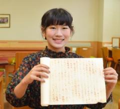 日本の女子大生、忍者の授業で白紙レポートで満点 自分であぶり出しを作る