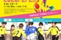 2月2日(日)サッカー体験会を開催します